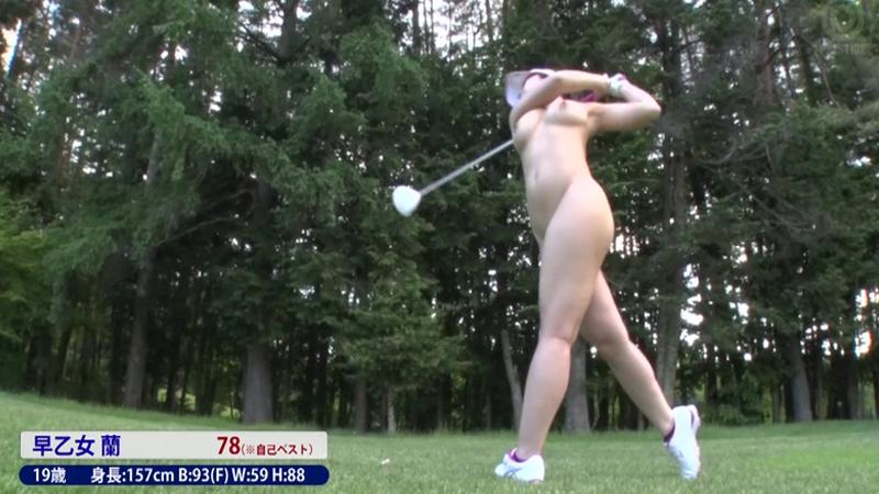 FカップシングルプレイヤーAVデビュー 蘭 19歳 プロを目指すための資金を稼ぎに来たゴルフ歴10年以上の経歴を持つセックス大好き巨乳美少女
