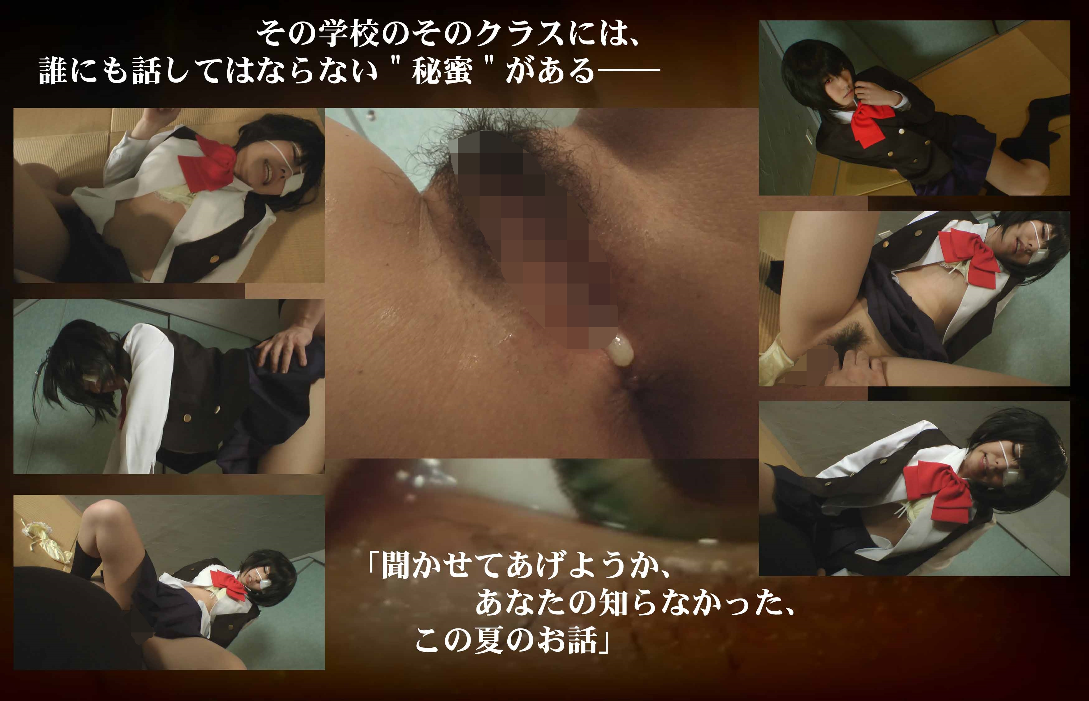 眼帯美少女と生中性交 episode SEX