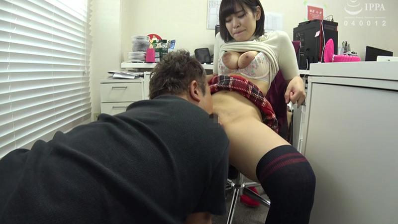 田舎から上京してきた変態むっつり巨乳ちゃんにリモコンバイブ着けっぱにして東京姦光したらスゴいエロくなっちゃいました。愛乃はるか