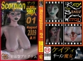 Katy The Semen Witch vol 01(日本語版)