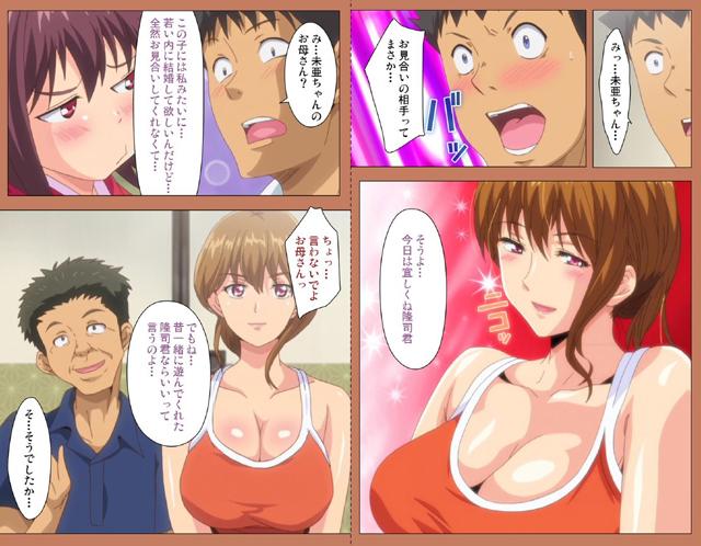 【フルカラー成人版】 少女から娼女へ… 【第二巻】【新作】