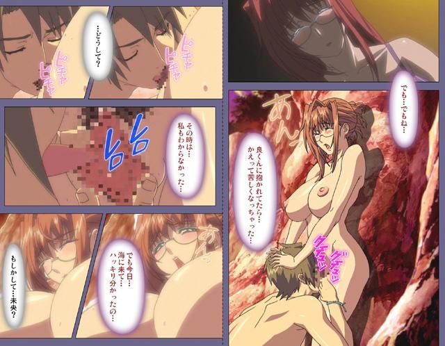 【フルカラー成人版】 人妻かすみさん 【後編】 Complete版【新作】