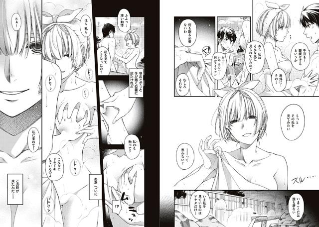 COMIC E×E 【10】【新作】【スマホ対応】