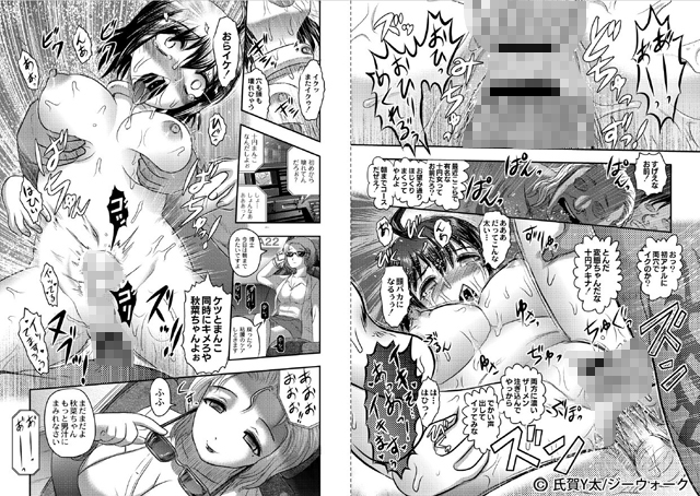 Dr.乳児郎の憂鬱 【8話】【新作】【スマホ対応】