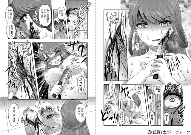 Dr.乳児郎の憂鬱 【9話】【新作】【スマホ対応】