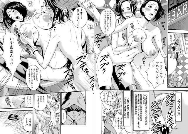 アクションピザッツDX 2018年1月号【新作】