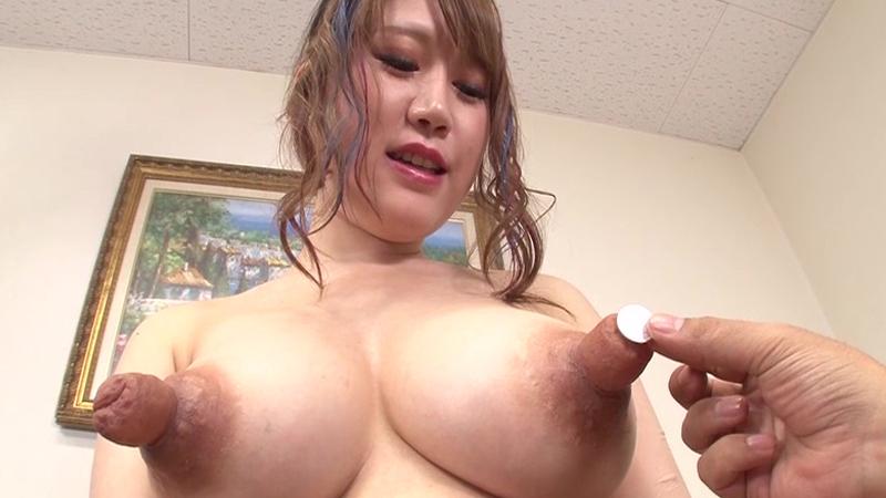 衝撃!ニプルファックの変態女 巨乳丸 杏