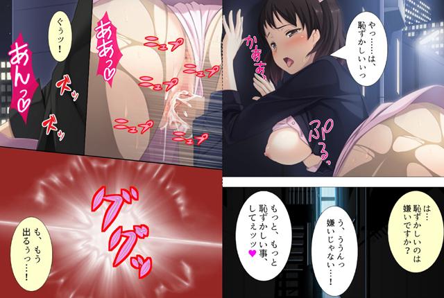 超リアル!孕ませ鬼ごっこ 〜逃げるのは…俺!?〜 【第6巻】【新作】