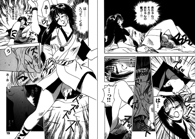 霊能探偵ミコ 【第2巻】【新作】【スマホ対応】
