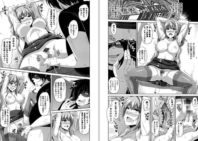 催淫VRコントロール【新作】【スマホ対応】