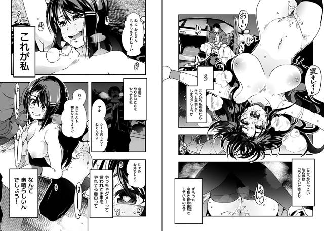 ニンフォガーデン【新作】【スマホ対応】