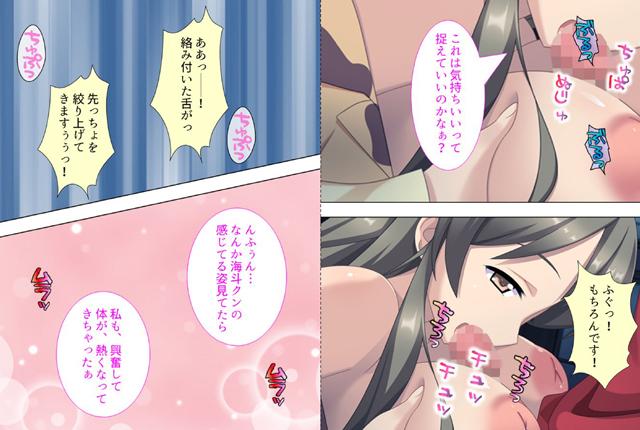 真夏のハーレムおじさん 〜入れ替わり!パコパコJDぱらだいす〜 【第2巻】【新作】