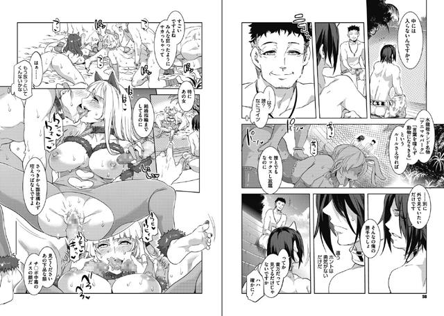 【エロマンガ】コミックメガストアα 2018年03月号【アニメ】のエロ画像 No.3