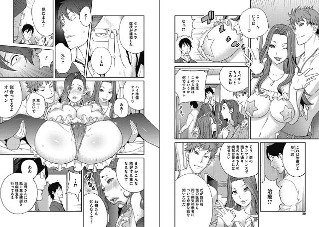 【エロマンガ】コミックメガストアα 2018年03月号【アニメ】のエロ画像 No.1