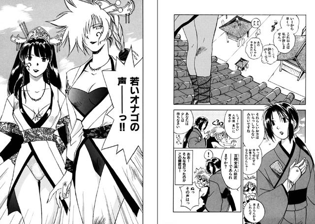 霊能探偵ミコ 【第5巻】【新作】【スマホ対応】