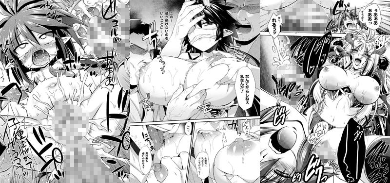 【エロマンガ】二次元ドリームマガジンVol.99【アニメ】のエロ画像 No.2