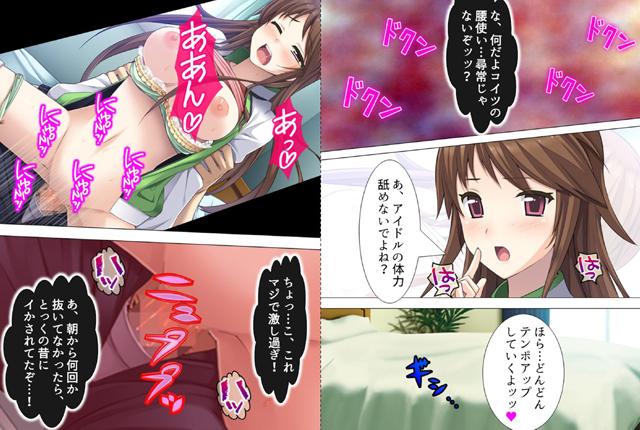 超リアル!孕ませ鬼ごっこ 〜逃げるのは…俺!?〜 【第8巻】【新作】