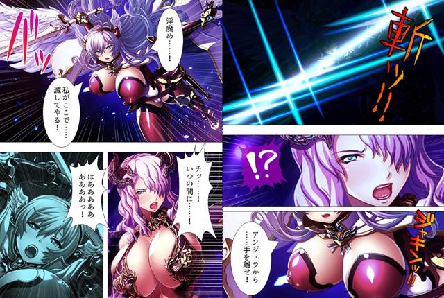 聖少女アンジェラ 〜試練の触手〜 【第4巻】【新作】