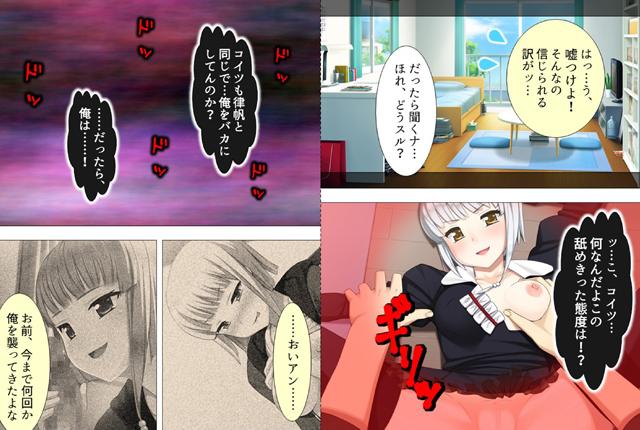 超リアル!孕ませ鬼ごっこ 〜逃げるのは…俺!?〜 【第10巻】【新作】