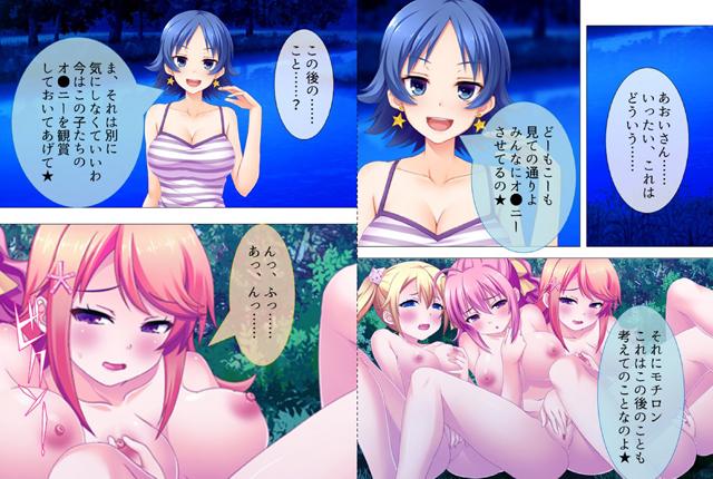 エロエロ夏休みの思い出フラグ 【第11巻】【新作】