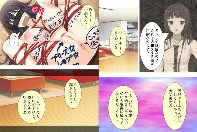 超リアル!孕ませ鬼ごっこ 〜逃げるのは…俺!?〜 【第12巻】【新作】