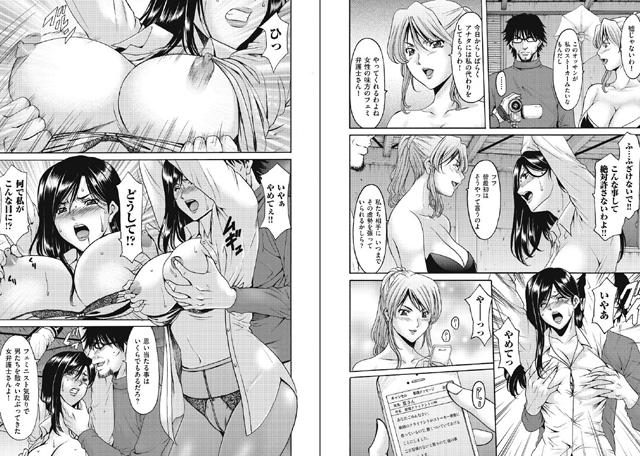 comicクリベロン DUMA 【Vol.07】【新作】【スマホ対応】