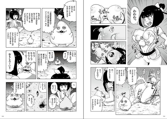 もも姫【新作】【スマホ対応】