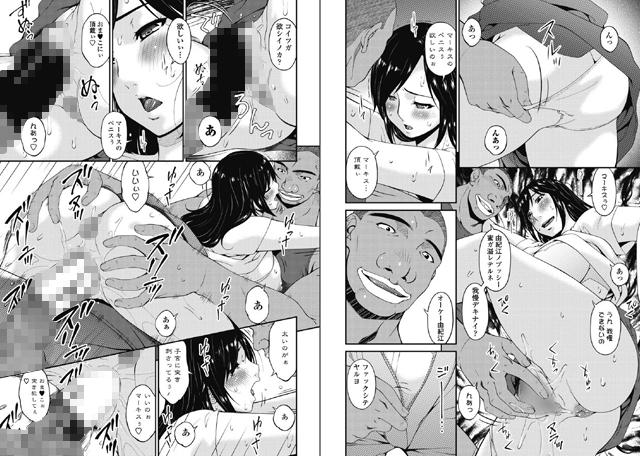 COMICペンギンクラブ 2018年4月号【新作】【スマホ対応】