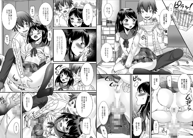 月刊Web男の娘・れくしょんッ!S 【Vol.22】【新作】【スマホ対応】