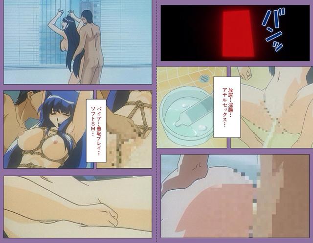 【フルカラー成人版】 姉妹いじり 【第三話】【新作】