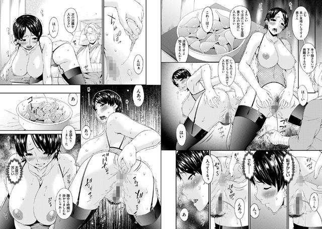 契約奴隷妻【新作】【スマホ対応】