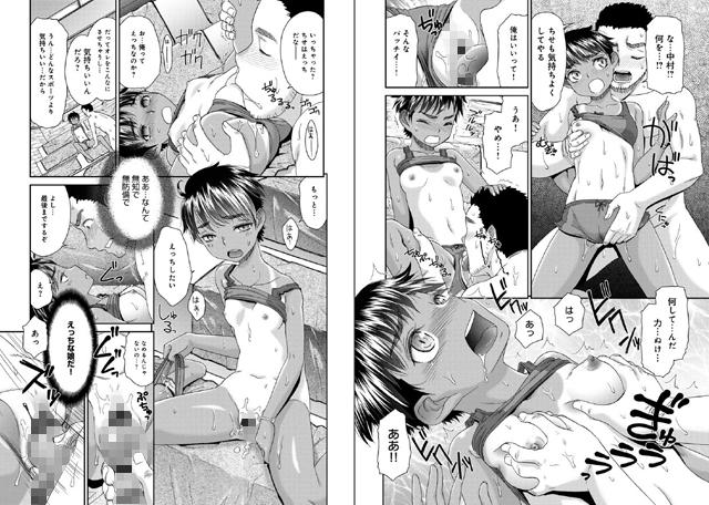 イノセントポルノ【新作】【スマホ対応】