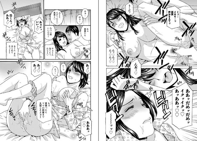 アクションピザッツ 2018年4月号【新作】