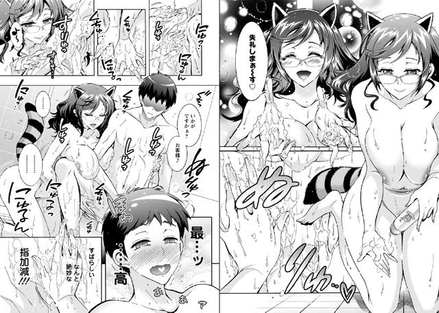 アクションピザッツDX 2018年3月号【新作】
