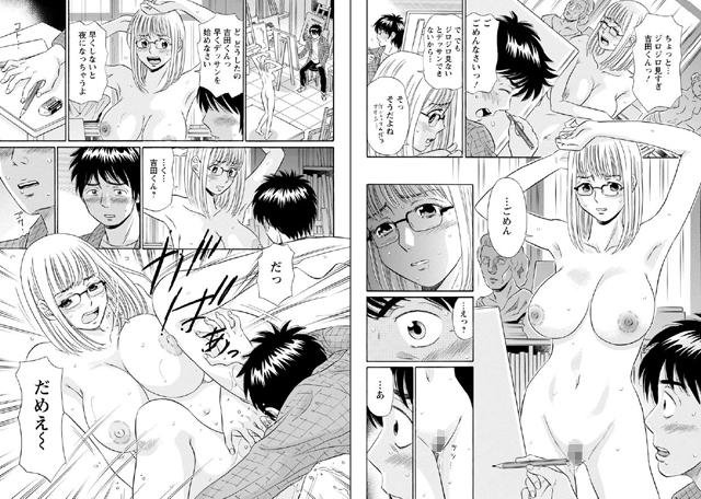 恥ずかしい女体【新作】【スマホ対応】