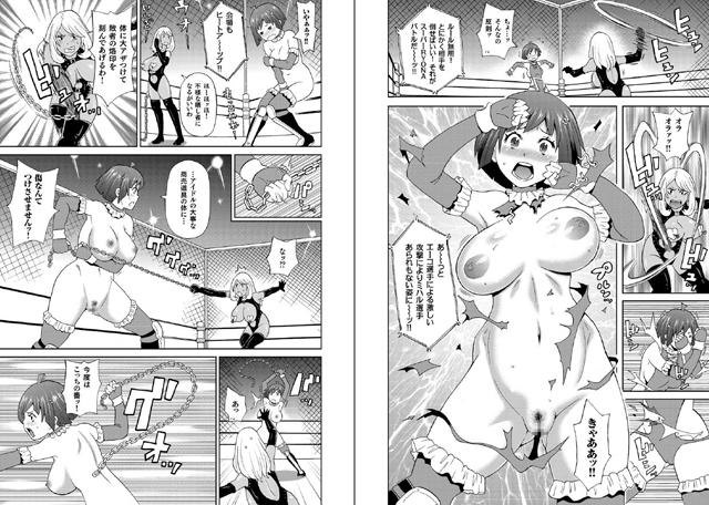comicクリベロン 【Vol.66】【新作】【スマホ対応】