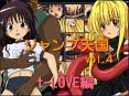 ジャンプ天国vol4 t-LOVE編