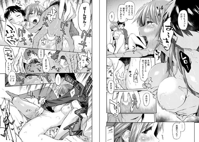 【エロマンガ】COMIC快楽天 2018年5月号【アニメ】のエロ画像 No.3