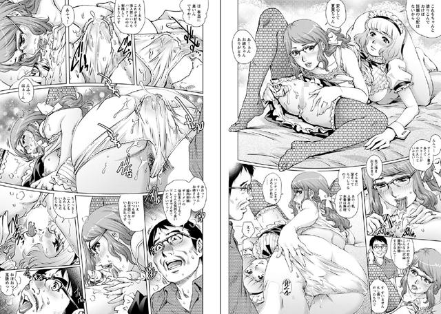 アクションピザッツDX 2018年4月号【新作】