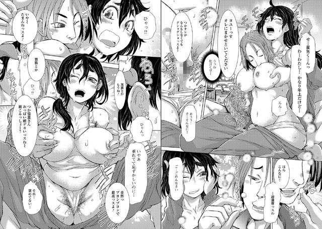コミック刺激的SQUIRT!! 【Vol.04】【新作】【スマホ対応】