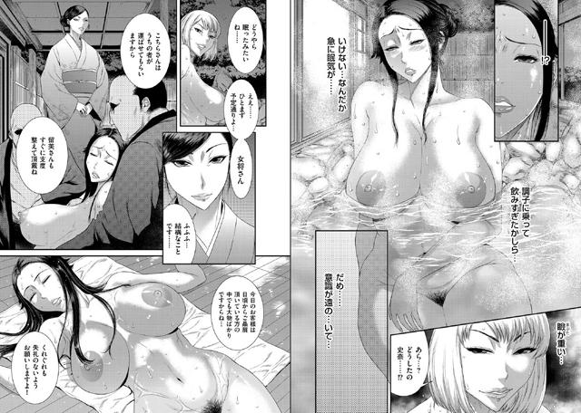 comicクリベロン DUMA 【Vol.08】【新作】【スマホ対応】
