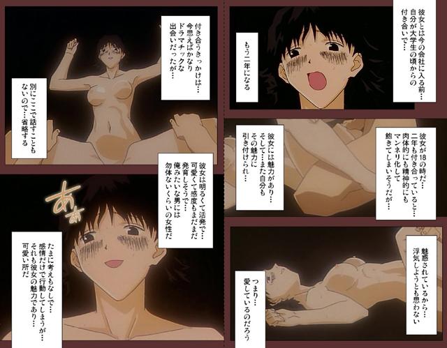 【フルカラー成人版】 女畜 Complete版【新作】