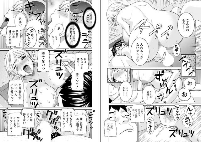 アクションピザッツDX 2018年5月号【新作】