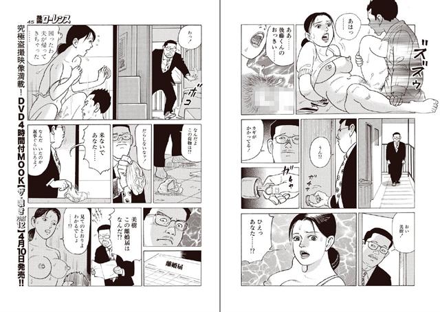 漫画ローレンス 2018年5月号【新作】【スマホ対応】