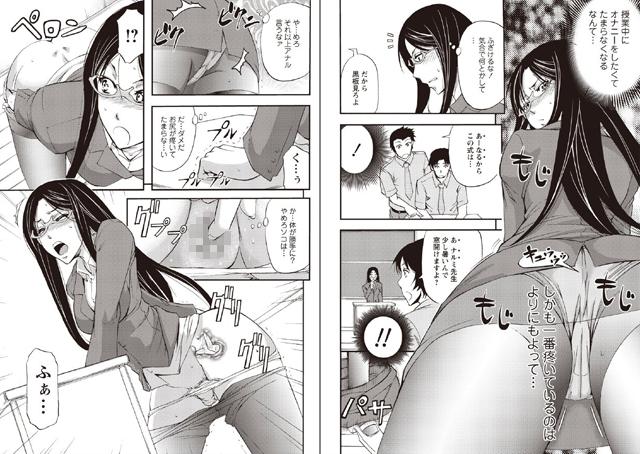 牝妻スカ天国【新作】【スマホ対応】
