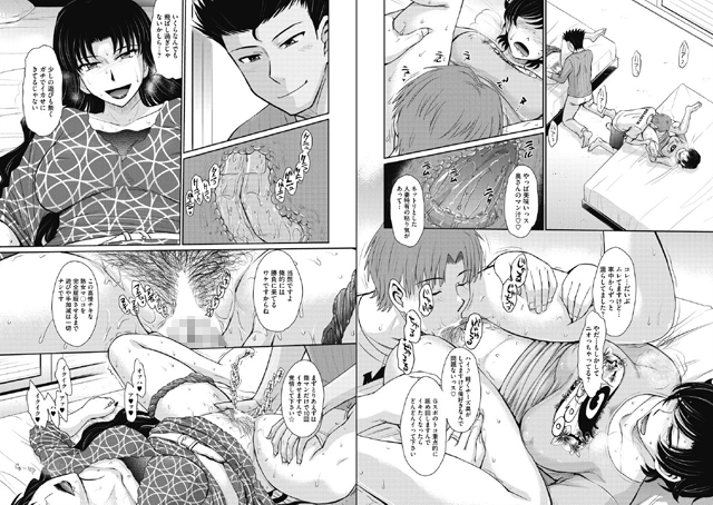 コミックホットミルク濃いめ 【Vol.010】【新作】【スマホ対応】