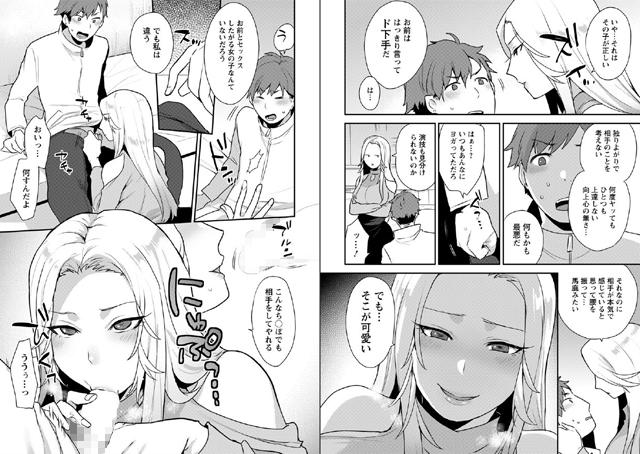 アクションピザッツDX 2018年6月号【新作】