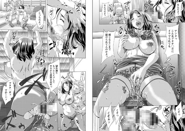 婦性交為 奪われた人妻【新作】【スマホ対応】