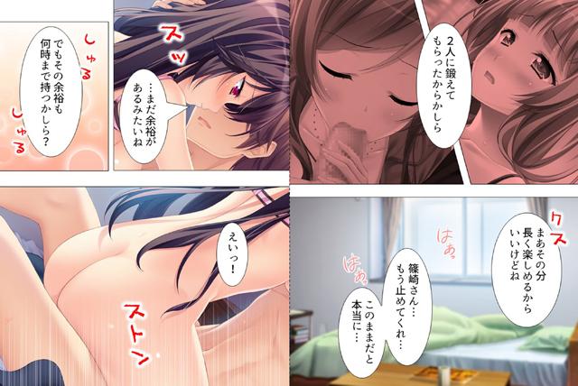 極上ハーレム! 〜いきなりHな誘惑生活〜 【第3巻】【新作】