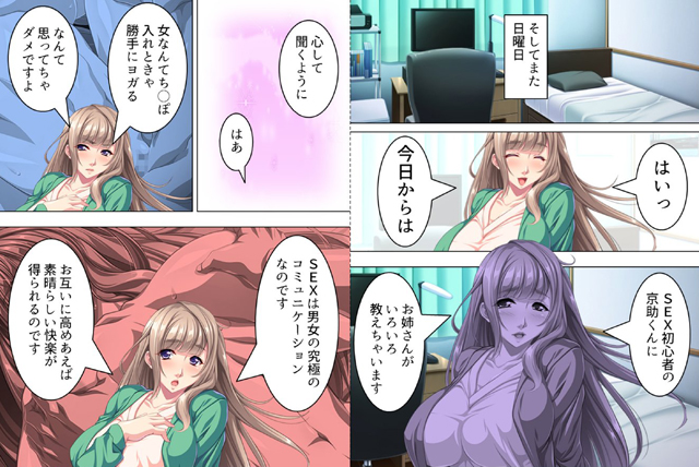 隣のAVお姉さん! 〜引越のご挨拶は…SEX!?〜 【第2巻】【新作】